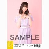 SKE48 2018年8月度 net shop限定個別生写真5枚セットvol.2 一色嶺奈