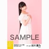 SKE48 2018年8月度 net shop限定個別生写真5枚セットvol.2 北川愛乃