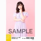 SKE48 2018年8月度 net shop限定個別生写真5枚セットvol.2 仲村和泉