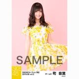 SKE48 2018年8月度 net shop限定個別生写真5枚セットvol.2 町音葉
