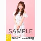 SKE48 2018年8月度 net shop限定個別生写真5枚セットvol.2 山田樹奈