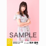 SKE48 2018年8月度 net shop限定個別生写真5枚セットvol.2 荒井優希