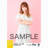 SKE48 2018年8月度 net shop限定個別生写真5枚セットvol.2 内山命