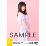 SKE48 2018年8月度 net shop限定個別生写真5枚セットvol.2 江籠裕奈