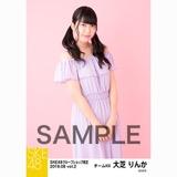 SKE48 2018年8月度 net shop限定個別生写真5枚セットvol.2 大芝りんか