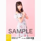 SKE48 2018年8月度 net shop限定個別生写真5枚セットvol.2 太田彩夏