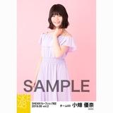 SKE48 2018年8月度 net shop限定個別生写真5枚セットvol.2 小畑優奈