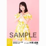 SKE48 2018年8月度 net shop限定個別生写真5枚セットvol.2 片岡成美