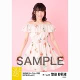 SKE48 2018年8月度 net shop限定個別生写真5枚セットvol.2 惣田紗莉渚