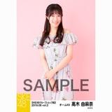 SKE48 2018年8月度 net shop限定個別生写真5枚セットvol.2 高木由麻奈