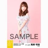 SKE48 2018年8月度 net shop限定個別生写真5枚セットvol.2 高柳明音