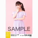SKE48 2018年8月度 net shop限定個別生写真5枚セットvol.2 竹内彩姫