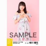 SKE48 2018年8月度 net shop限定個別生写真5枚セットvol.2 相川暖花