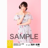 SKE48 2018年8月度 net shop限定個別生写真5枚セットvol.2 浅井裕華