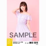 SKE48 2018年8月度 net shop限定個別生写真5枚セットvol.2 鎌田菜月