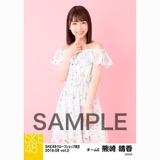 SKE48 2018年8月度 net shop限定個別生写真5枚セットvol.2 熊崎晴香