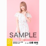 SKE48 2018年8月度 net shop限定個別生写真5枚セットvol.2 白雪希明