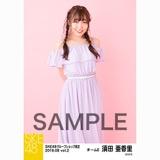 SKE48 2018年8月度 net shop限定個別生写真5枚セットvol.2 須田亜香里