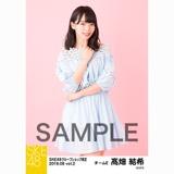 SKE48 2018年8月度 net shop限定個別生写真5枚セットvol.2 髙畑結希