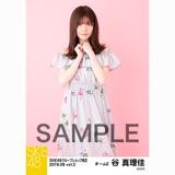SKE48 2018年8月度 net shop限定個別生写真5枚セットvol.2 谷真理佳