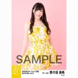 SKE48 2018年8月度 net shop限定個別生写真5枚セットvol.2 野々垣美希