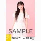 SKE48 2018年8月度 net shop限定個別生写真5枚セットvol.2 深井ねがい