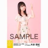SKE48 2018年8月度 net shop限定個別生写真5枚セットvol.2 大谷悠妃