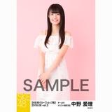 SKE48 2018年8月度 net shop限定個別生写真5枚セットvol.2 中野愛理