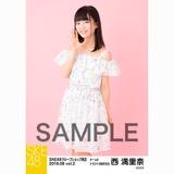 SKE48 2018年8月度 net shop限定個別生写真5枚セットvol.2 西満里奈