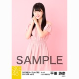 SKE48 2018年8月度 net shop限定個別生写真5枚セットvol.2 平田詩奈