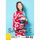 SKE48 2018年8月度 net shop限定個別生写真5枚セットvol.3 都築里佳