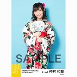 SKE48 2018年8月度 net shop限定個別生写真5枚セットvol.3 仲村和泉