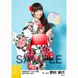 SKE48 2018年8月度 net shop限定個別生写真5枚セットvol.3 野村実代