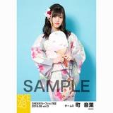 SKE48 2018年8月度 net shop限定個別生写真5枚セットvol.3 町音葉