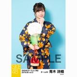 SKE48 2018年8月度 net shop限定個別生写真5枚セットvol.3 青木詩織