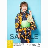 SKE48 2018年8月度 net shop限定個別生写真5枚セットvol.3 内山命