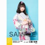 SKE48 2018年8月度 net shop限定個別生写真5枚セットvol.3 江籠裕奈
