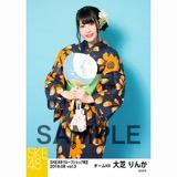 SKE48 2018年8月度 net shop限定個別生写真5枚セットvol.3 大芝りんか