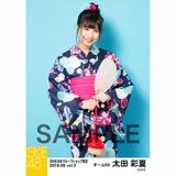 SKE48 2018年8月度 net shop限定個別生写真5枚セットvol.3 太田彩夏