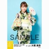 SKE48 2018年8月度 net shop限定個別生写真5枚セットvol.3 大場美奈