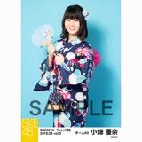 SKE48 2018年8月度 net shop限定個別生写真5枚セットvol.3 小畑優奈