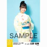 SKE48 2018年8月度 net shop限定個別生写真5枚セットvol.3 北野瑠華