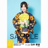 SKE48 2018年8月度 net shop限定個別生写真5枚セットvol.3 白井琴望
