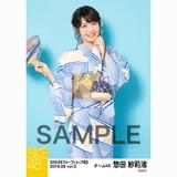 SKE48 2018年8月度 net shop限定個別生写真5枚セットvol.3 惣田紗莉渚