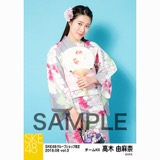 SKE48 2018年8月度 net shop限定個別生写真5枚セットvol.3 高木由麻奈
