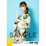 SKE48 2018年8月度 net shop限定個別生写真5枚セットvol.3 高柳明音