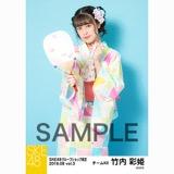 SKE48 2018年8月度 net shop限定個別生写真5枚セットvol.3 竹内彩姫