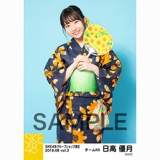 SKE48 2018年8月度 net shop限定個別生写真5枚セットvol.3 日高優月