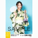 SKE48 2018年8月度 net shop限定個別生写真5枚セットvol.3 古畑奈和