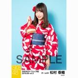SKE48 2018年8月度 net shop限定個別生写真5枚セットvol.3 松村香織